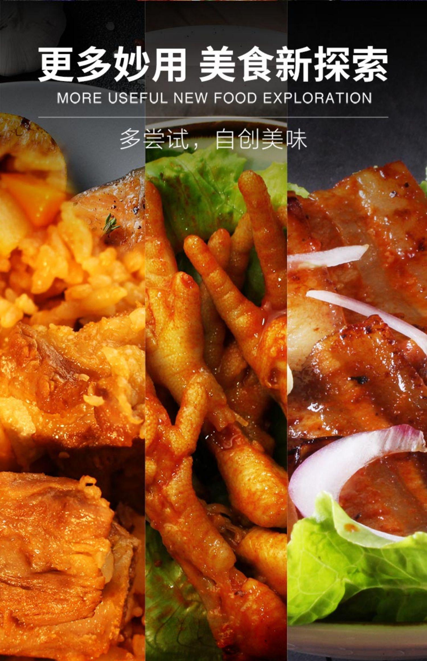 2罐新奥尔良烤翅腌料蜜汁微辣家用烤鸡翅粉炸鸡烤肉烧烤料调料商品详情图