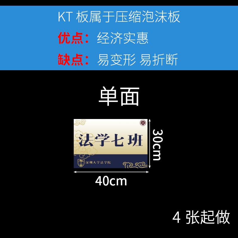 30*40 один [面写真KT] панель [(4张起拍)]