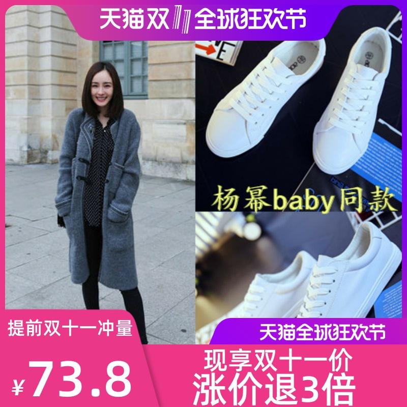 。刘雯杨幂明星同款系带小白鞋女平底单鞋白色运动鞋韩版学生板鞋