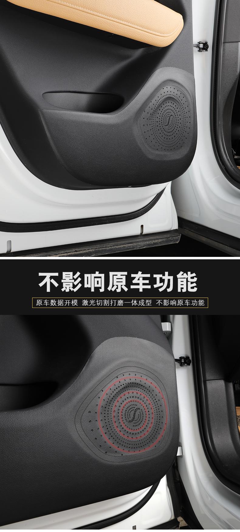Miếng dán tapli và hộp đựng đồ xe Volvo XC60 2018 - 2020 - ảnh 7