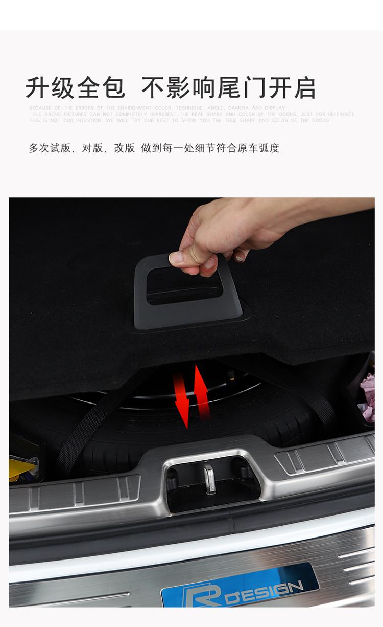 Ốp chống trầy cốp sau Volvo XC60 2018- 2020 - ảnh 18