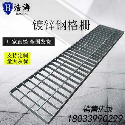 Grate steel grating cover plate stainless steel galvanized kitchen Guangdong manhole cover direct sales 201 factory 304 grating basement