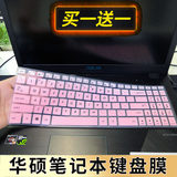 15.6-inch Asus Hard Rock Hot Blood Edition YX570 YX570Z YX570ZD YX570U Notebook Computer Keyboard Protective Film Button Dust Sleeve Concave-convex Cushion Cover Color Key Position Film