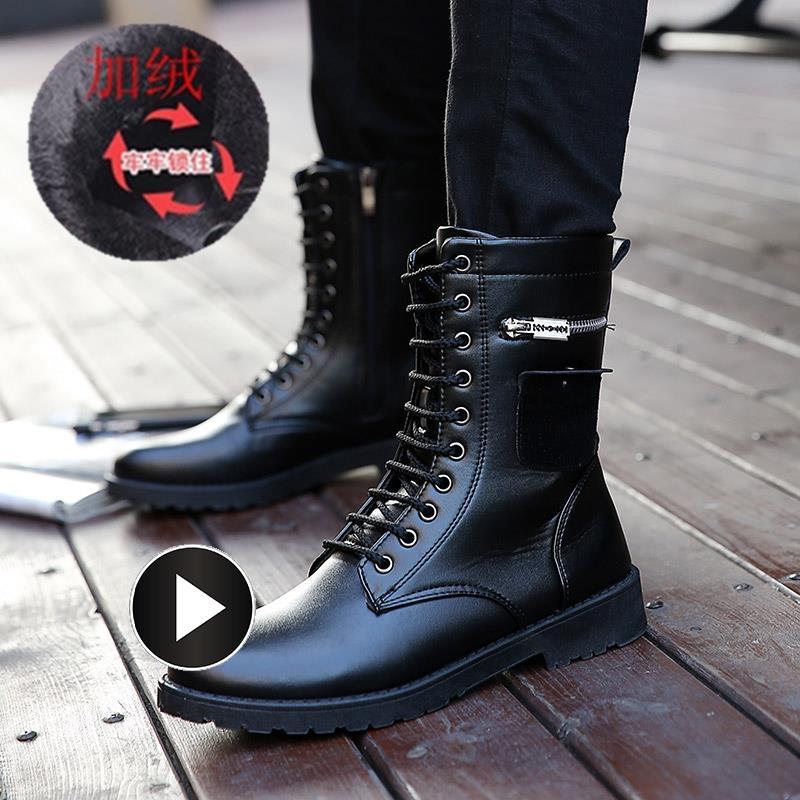 男靴秋冬季休闲男士马丁靴韩版潮流高筒皮靴英伦长靴子加绒马靴男