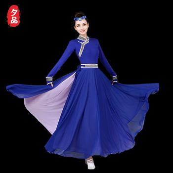 Монголия гонка танец производительность женская одежда меньше количество народ одежда современный ветер производительность одежда топ чаша палочки для еды танец искусство тест, цена 2728 руб