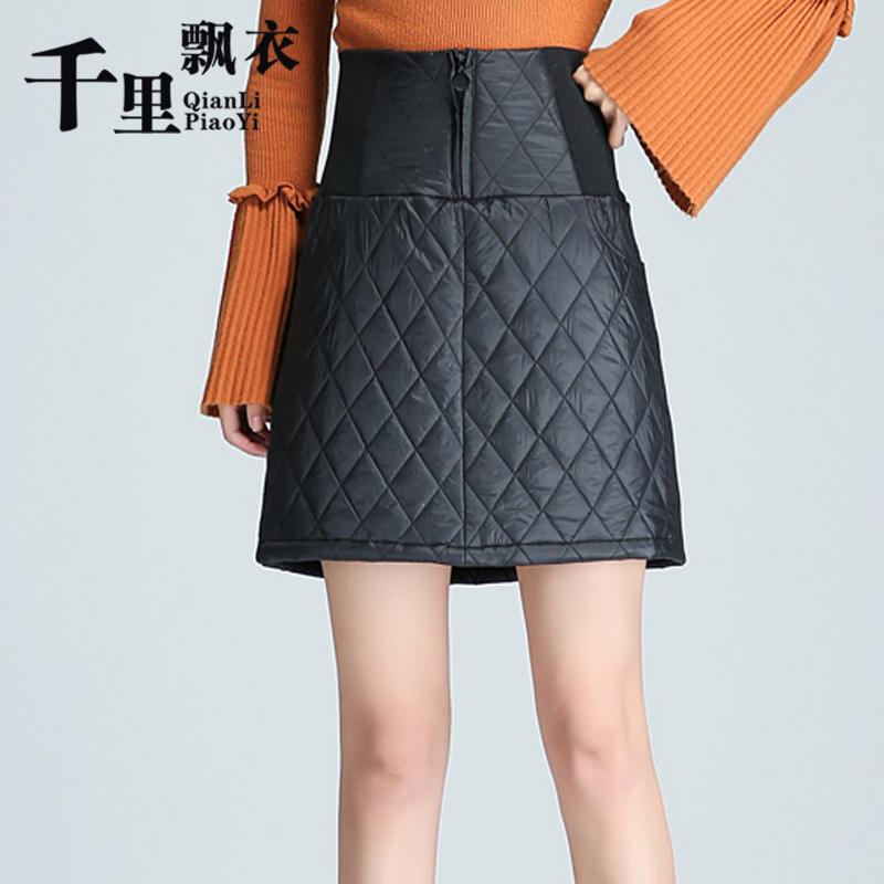 2019冬季新款加厚a半身半身棉羽绒裙高腰显瘦包臀裙大码短裙冬裙女