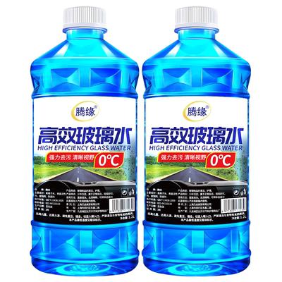 四季通用防冻玻璃水两瓶2.4L