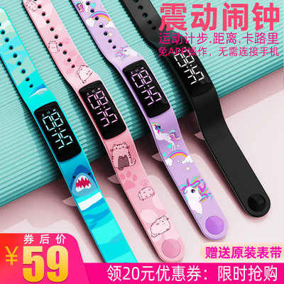 Teenager electronic watch male and female students junior high school students children sports simple waterproof vibration alarm clock bracelet