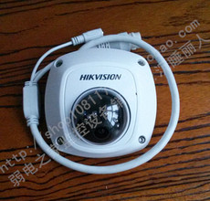 IP-камера HIKVISION DS-2CD2535F-I( W/S)300