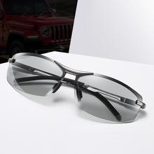 日夜两用偏光变色太阳镜男司机驾驶眼镜钓鱼夜视开车专用男士墨镜