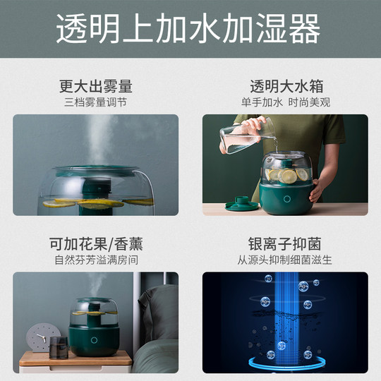 Small pumpkin humidifier home mute bedroom pregnant women baby small air purification spray aromatherapy