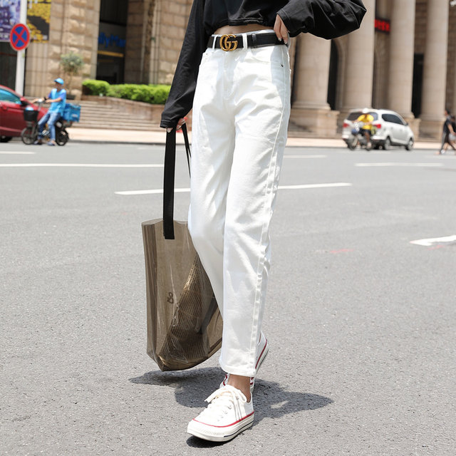 White jeans women's loose straight women's spring clothes 2020 pants high waist Korean version was thin daddy nine points pants