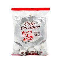 Love card cream ball Taiwanese coffee companion Big love liquid Fresh milk