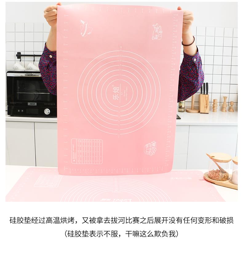 乐焙加厚硅胶揉麵垫家用硅胶垫食品级和麵垫面板擀面垫案板塑料详细照片