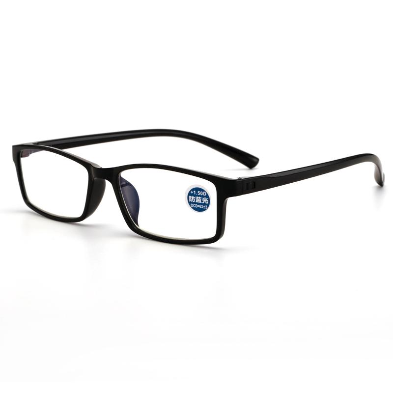 TR超轻老花镜镜片高清防蓝光辐射时尚优雅女男老人老光树脂眼镜