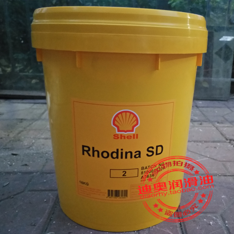 Promotional shell SD2 grease Shell Rhodina SD 2 lithium complex