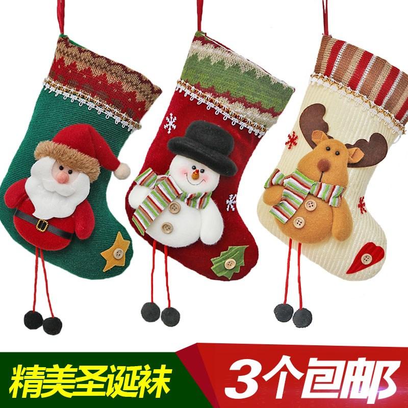 圣诞袜子礼物袋圣诞老人礼品圣诞袋袜子圣诞树挂中号圣诞节装饰品