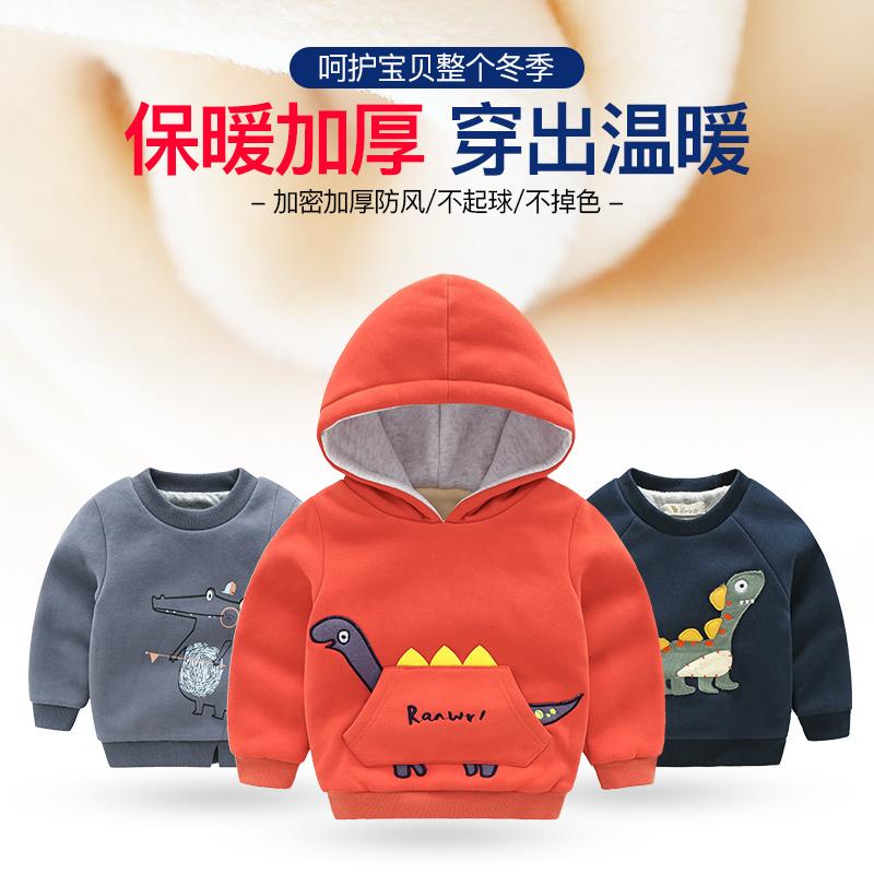 儿童秋冬卫衣加厚新款连帽男童加绒上衣版宝宝保暖外套童装