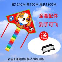潍坊风筝1.2米超大风筝全套配件