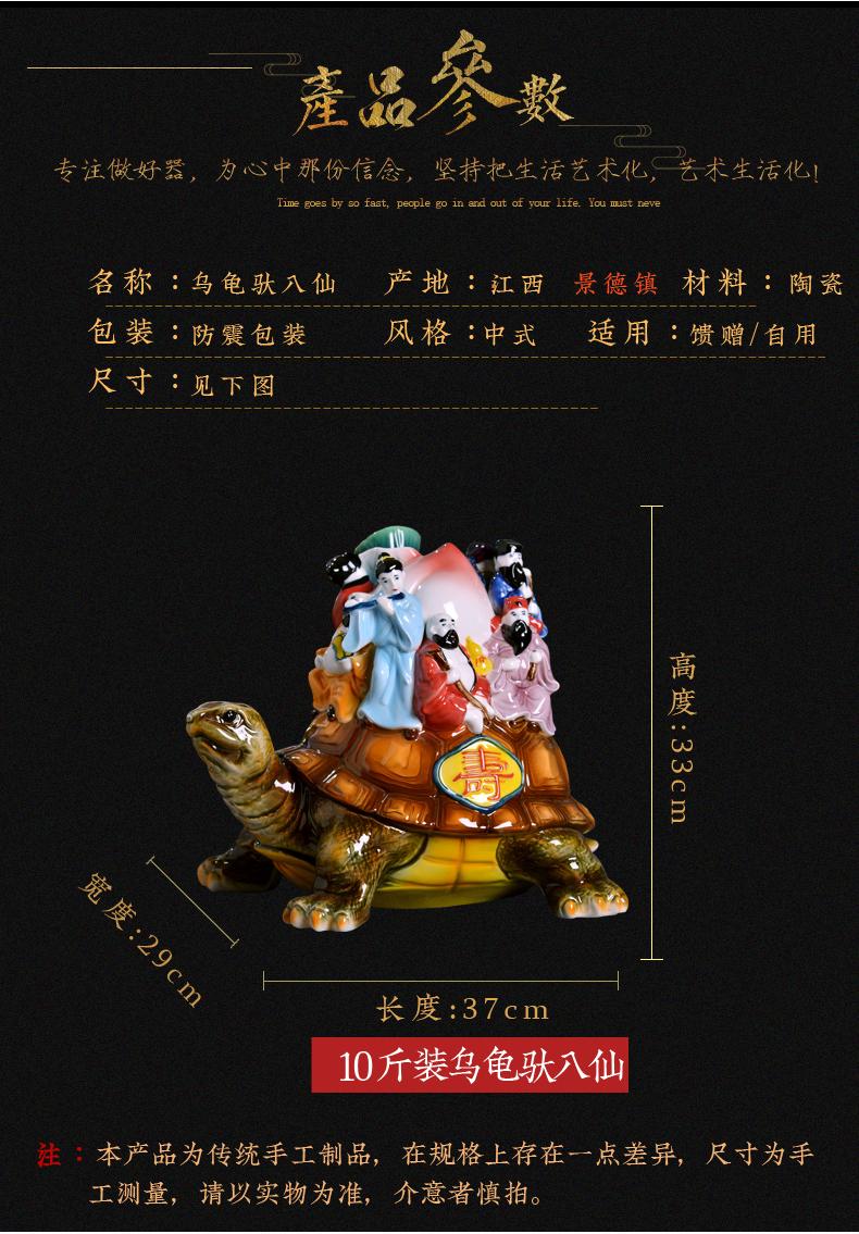 Jingdezhen ceramic bottle 10 jins hip flask colored enamel decoration creative furnishing articles household seal storage jars wine