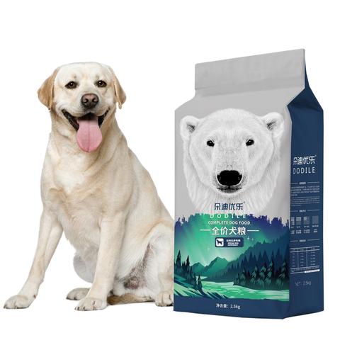 拉布拉多狗粮幼犬专用成犬中大型犬通用型狗粮10kg20斤美毛去泪痕