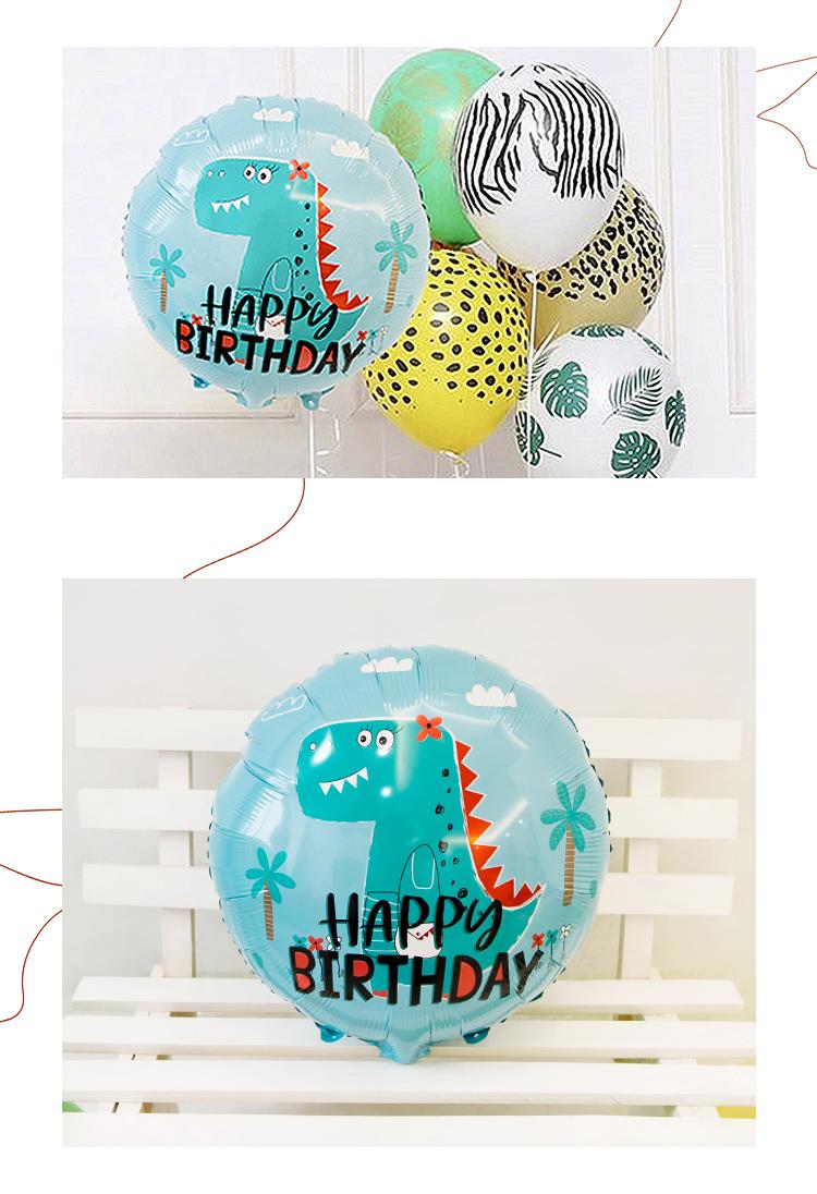 卡通恐龙铝膜气球装饰儿童主题生日派对男宝宝六一幼儿园场景布置详细照片