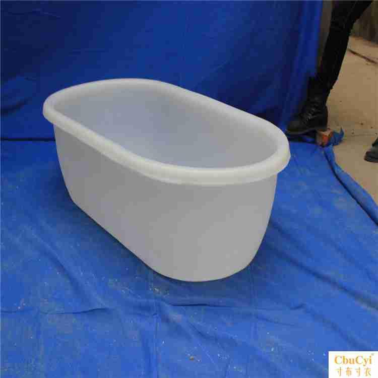 30升塑料加厚大圆盆白色塑料盆子洗脚盆大洗衣盆清洁水盆大圆盆