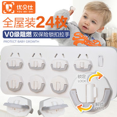 Socket protection cover plug protection cover child anti electric shock jack safety plug baby baby switch power supply cover