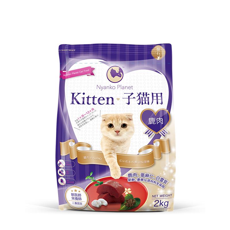 怀石系列无谷鹿肉1-12月龄猫粮