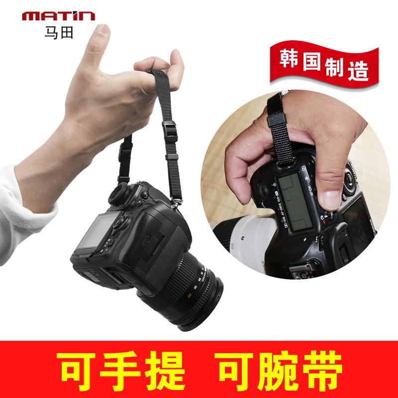 Плечевой ремешок для камеры Matin