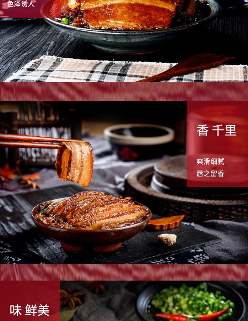 陜西西安飯莊特產特色方便菜梅菜扣肉270g速食成品菜日期新鮮(圖7)