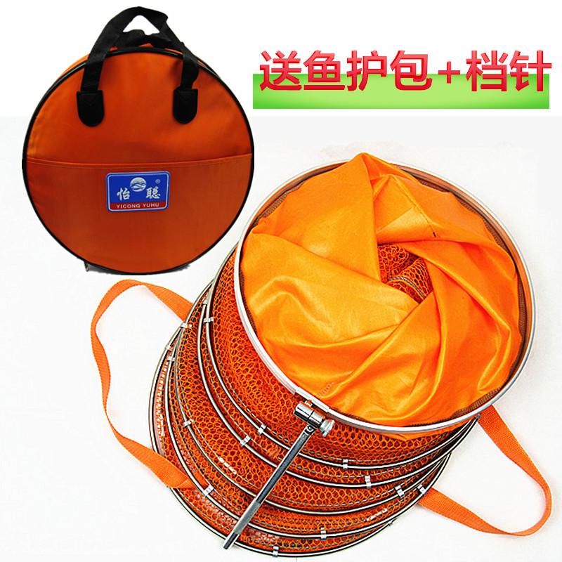 Yi Cong спец. предложение бесплатная доставка по китаю в подарок AFCD пакет Клеевая антикоррозийная защита от двойного круга из нержавеющей стали