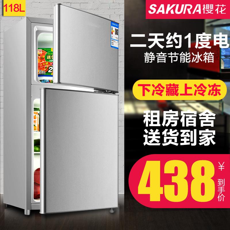 樱花租房小冰箱家用小型宿舍用电冰箱双门冷藏冷冻办公室节能静音