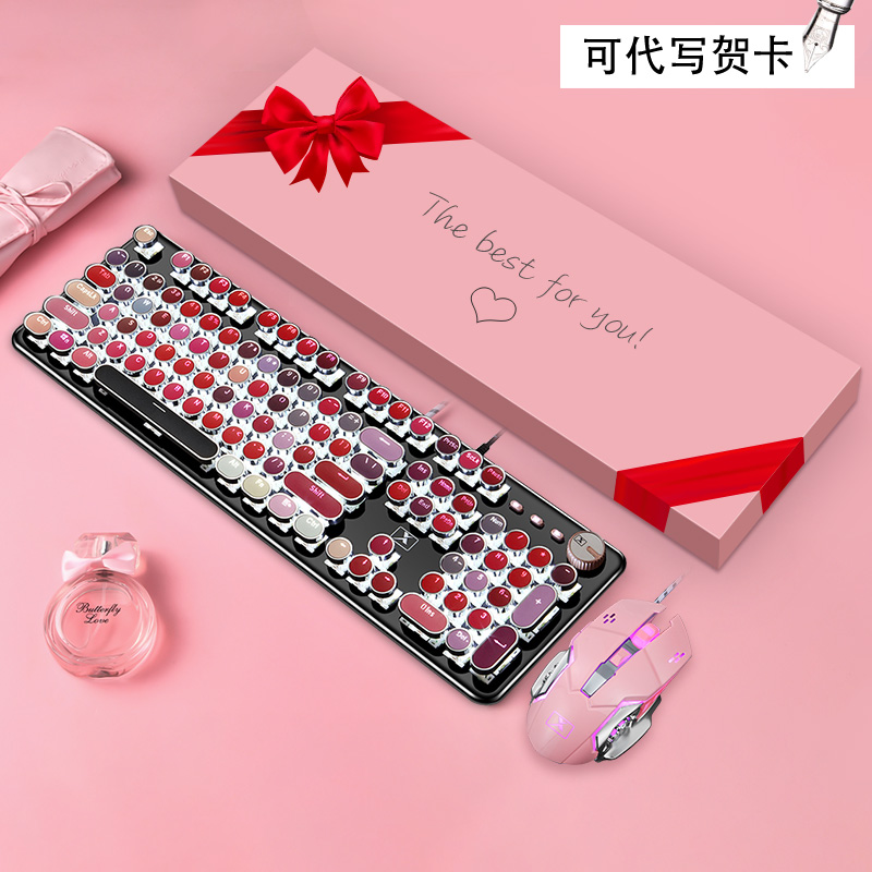 Pink girl girl heart cute lipstick real mechanical keyboard mouse headphones three-piece set steam punk retro chocolate game eat chicken green axis office typing peripheral home key mouse cf