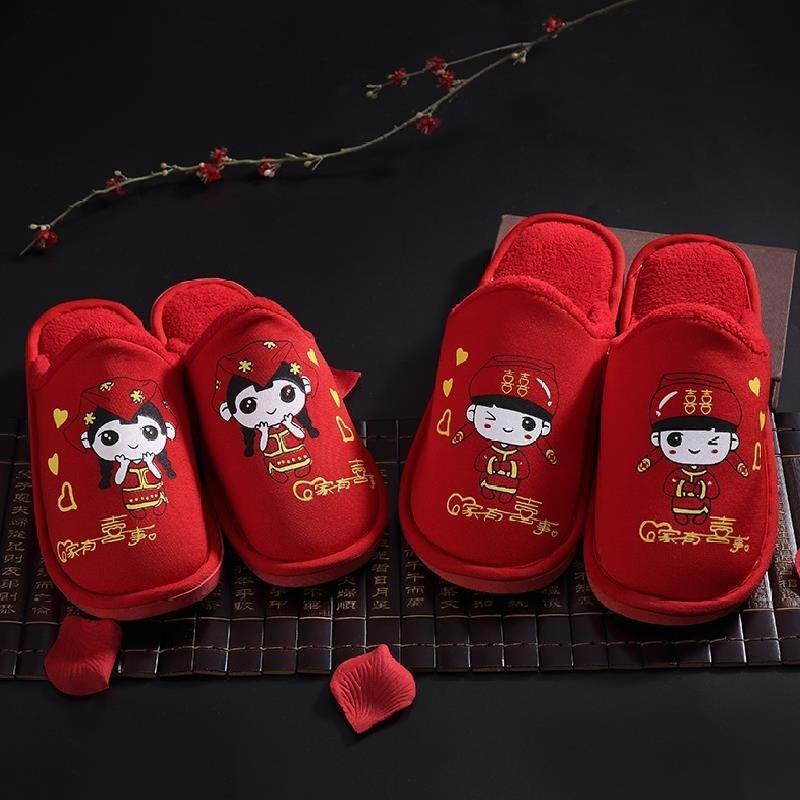 结婚庆情侣拖鞋一对大红色家用室内防滑棉拖鞋2双装,居家日用-鞋