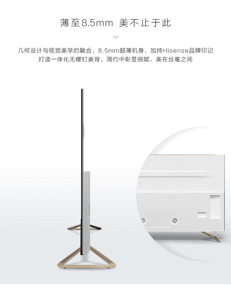 电视E7创建信(790)-4-0605_04.jpg