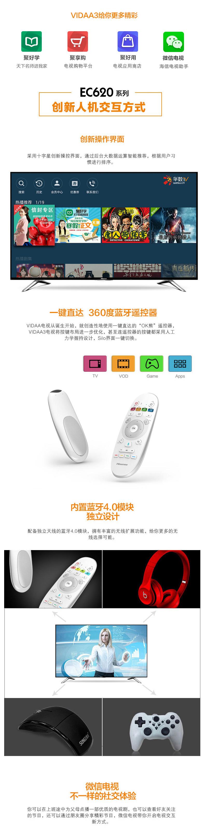 其他尺寸EC620创建信优化-B2C_06.jpg
