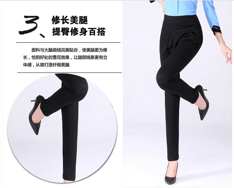 Harlan quần phụ nữ mới hoang dã cao eo quần âu căng XL đàn hồi quần lỏng mỏng chân quần quần