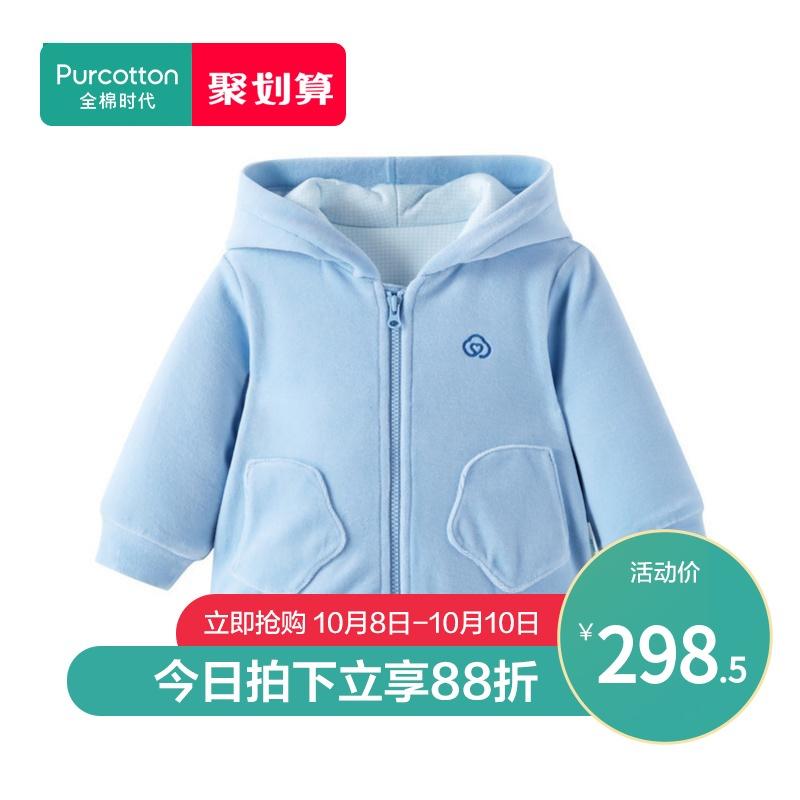 全棉时代婴儿宝宝珊瑚绒微厚外套珊瑚绒外套男女童加厚秋冬款1件