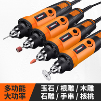 Mini Grinder High power multifunctional electric grinding machine miniature small electric drill