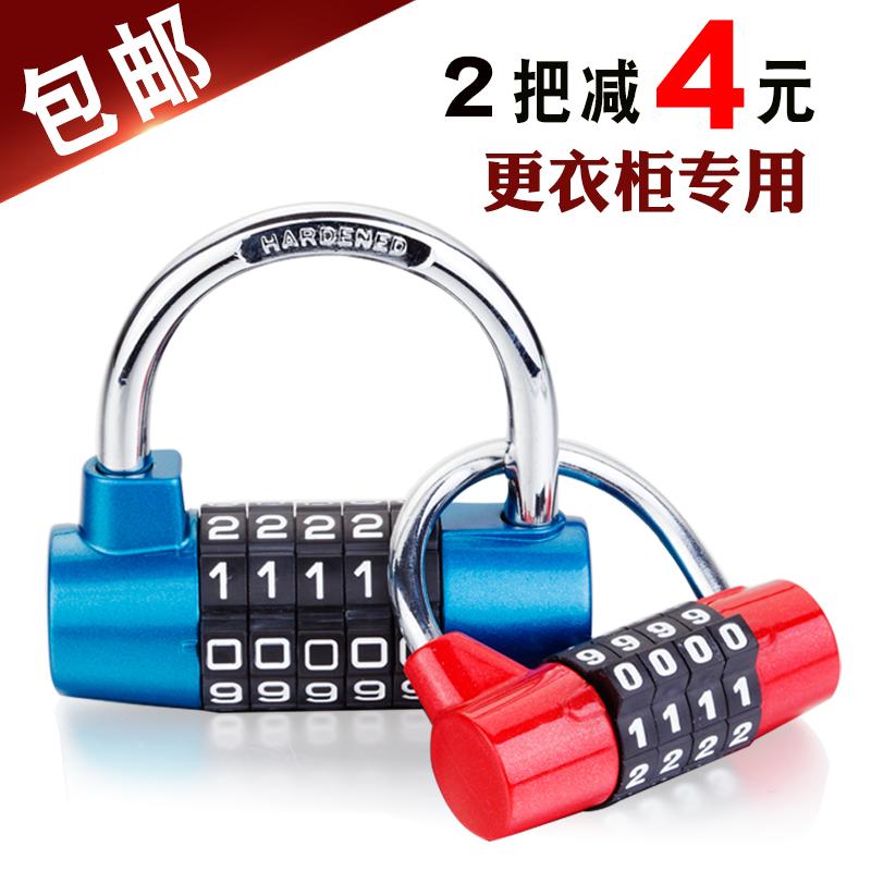 4/5 позиция фитнес дом пароль замок шкаф большой размер шкафчик может место инструментарий кража окно символы замок волосы