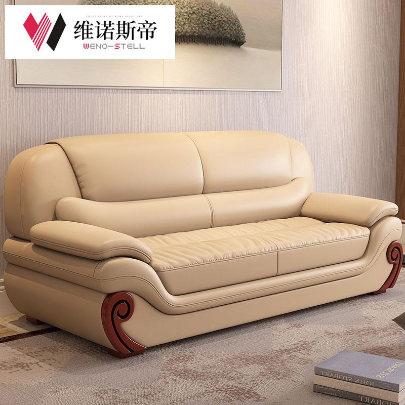 維諾斯帝大小戶型皮沙發123組合中式別墅單雙兩人真皮沙發3三人位