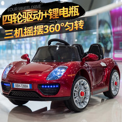 Baby electric car, four wheels, remote control car, 1-3 years old, 4-5 rocking car, baby toy car