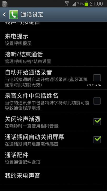 三星 N7105 刷机包 基于官方ROM制作 流畅 省电 稳定版ROM刷机包截图