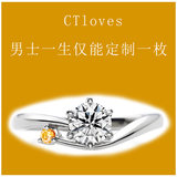 CTloves-Warm U Accompanying Yellow Diamond-Proposal Ring-0.3 Carat Wedding Ring Customization-GIA30 Points-D Color