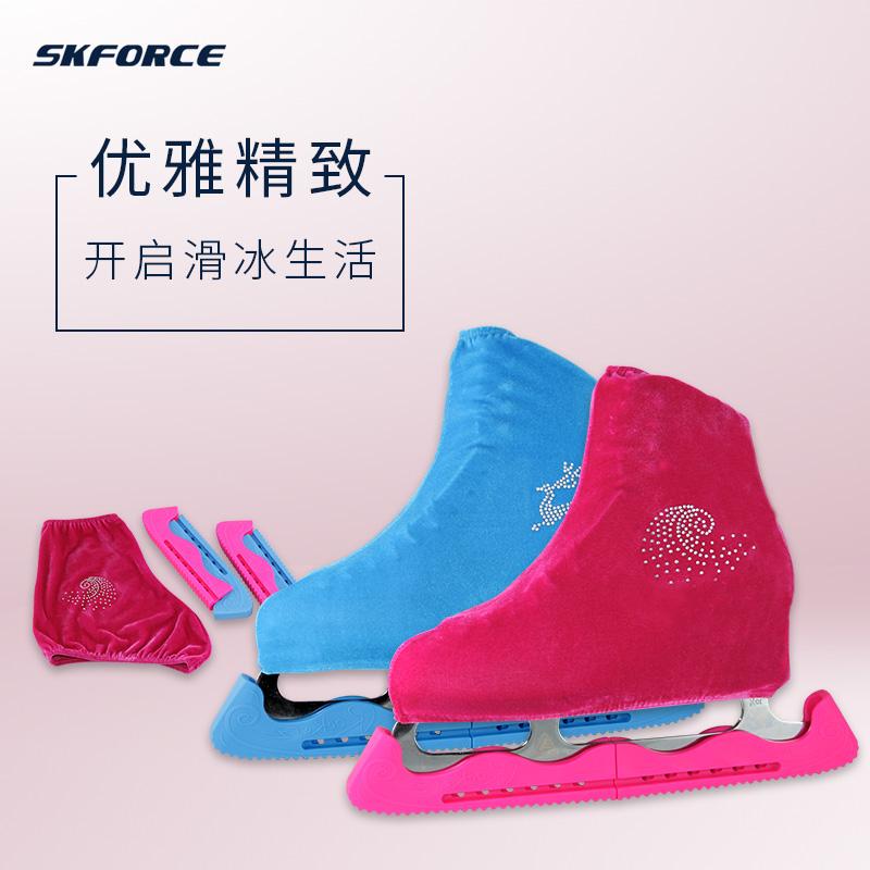 Бахилы для коньков Skforce