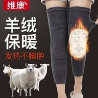 Kneepad удерживающий тепло Старая холодная нога мужские и женские Пожилой колено корпус Самонагревающийся прибор для физиотерапии овечья шерсть Поножи красят против холода