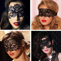 Queen lace hollow mask black sexy eye mask female