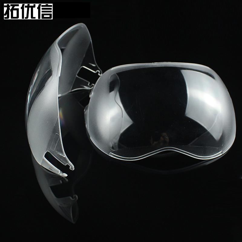 焊接配件太阳能自动变光焊帽电焊帽氩弧焊帽面罩保护罩保护片
