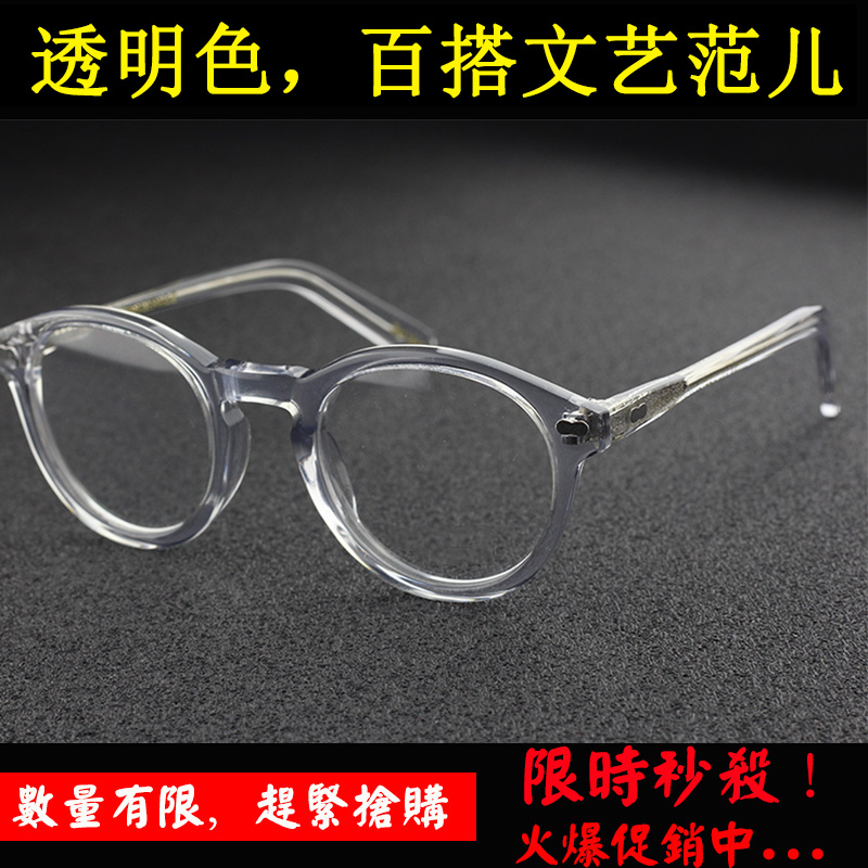 866826108c17b Black frame retro transparent glasses frame men and women large frame  myopia glasses frame round frame plate round face square face glasses frame